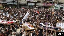 В Сане 20 марта хоронили жертв столкновений с полицией 18 марта
