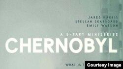 «Чернобыль» сериалы чыныгы окуялардын негизинде тартылган.