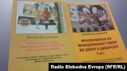 Насловна страна на книгата со фразеологијата на македонскиот говор во Дебар и дебарско од авторот Филип Василевски од Дебар