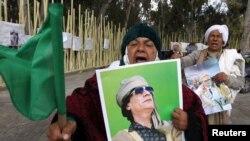 Сторонники Муамара Каддафи в столице Ливии - Триполи