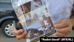 CD-диск с документальным фильмом о таджикской молодежи, вернувшейся из Сирии в Душанбе.