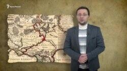 Первая русско-турецкая война | Истории об истории (видео)