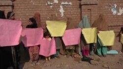 پاکستانۍ مېرمنې افغان مېړنو ته شهریت غواړي