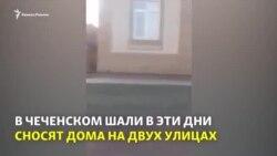 В Чечне из-за кадыровских высоток сносят улицы
