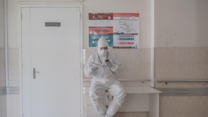 В Забайкалье массово увольняются врачи