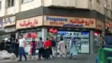دلایل بیاعتمادی ایرانیان به برخی واکسنها