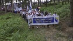Хиляди почетоха паметта на жертвите от Сребреница