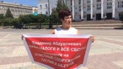 Экология в Дагестане: активисты бьют тревогу
