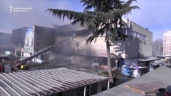 Fire Guts Shopping Center In Tbilisi