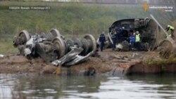 У Франції 5 людей загинули, 60 поранені внаслідок аварії на залізниці