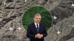 Суриштирув 2: Мирзиëев сирини ëпиш учун Шоввозсойда шоу уюштирилди