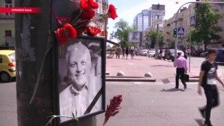 Почему убийство Шеремета до сих пор не раскрыли