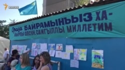 Крымскотатарский район отметил 25-летие (видео)