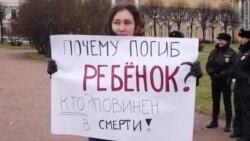 Митинг памяти Умарали Назарова
