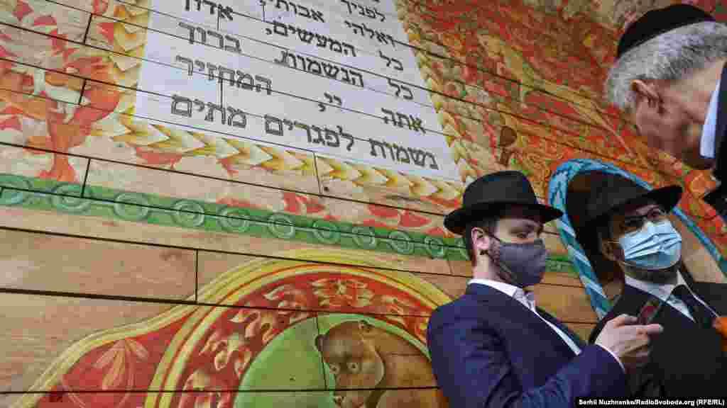 Відкриття у Бабиному Яру символічної синагоги – місця для роздумів і молитви