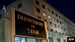 Departamenti i Shtetit. Foto nga arkivi.