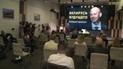 Выборы президента Беларуси: что известно о соперниках Лукашенко (видео)