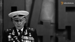 Мій онук віддав життя за свою батьківщину – ветеран Другої світової