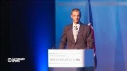 Новым президентом УЕФА стал Александер Чеферин