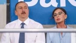 Илҳом Алиев ҳамсарашро муовини аввали Президенти Озарбойҷон таъин кард