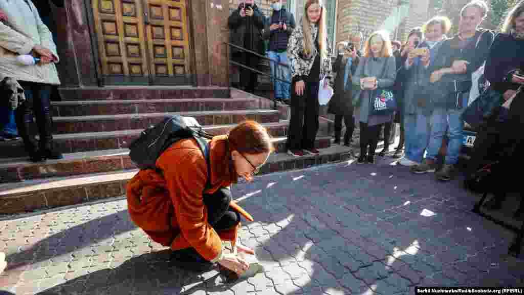 Закладення першого «каменю спотикання» в Києві