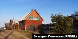 Магазин в селе Котокель