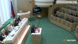 Рада федерації скасувала дозвіл на використання в Україні російської армії