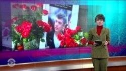 Настоящее время. Итоги с Юлией Савченко. 27 февраля 2016