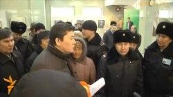 Активисты пришли в Нацбанк