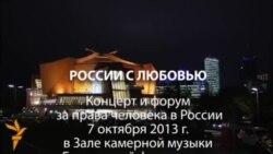 Kremer concert part 1