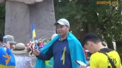 Тарас Шевченко ескірткіші жанындағы жиын