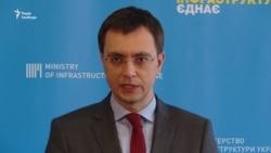 ЄС допоможе Україні збудувати сучасні залізницю та автобани – Омелян (відео)