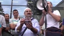 Рекордное число крымских татар отправляется в паломничество в Мекку