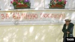 Костромских пенсионеров не удивить ни Мэрилин Монро, ни внутрипартийной демократией