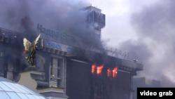 Украина - Незалежности (Маршонан) майда. 19Чил2014