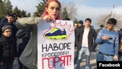 "Акция ""Он вам не Димон"" 26 марта 2017 года"