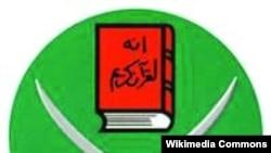 """Эмблема египетских """"Братьев-мусульман"""""""