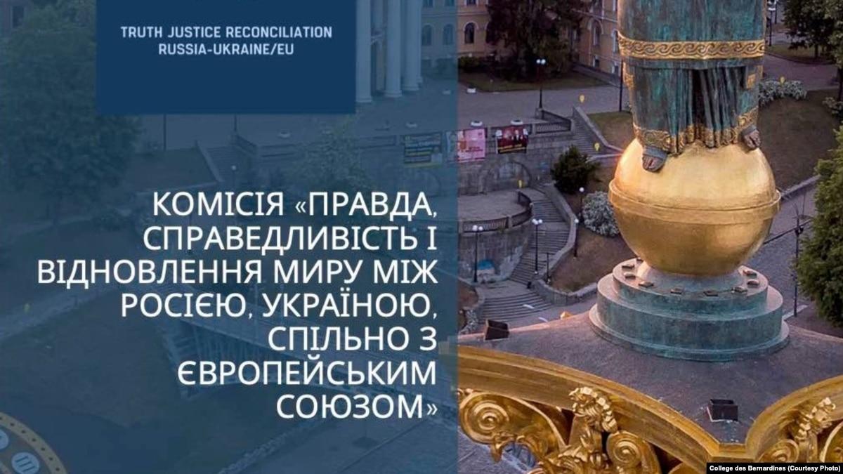 Заявление интеллектуалов: 36 предложений для справедливого мира между Россией и Украиной