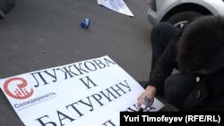 Пока оппозиция призывает к ответу Батурину и Лужкова, Лужков и Батурина призвали к ответу Немцова