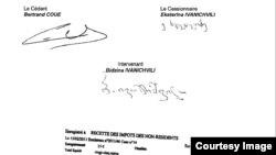 Отчет компании «SCI Du 29 rue de La Princesse» в Коммерческий регист Франции, 2011 год, страница подписей