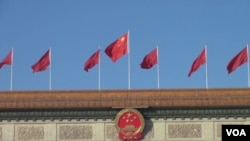 Chian -- Chinese City Begins Slowly Unveiling Officials' Assets