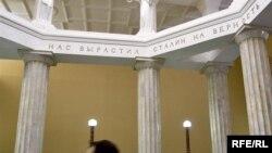 """Станция метро """"Курская"""" в Москве после реставрации"""
