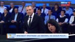 Фрагмент програми «60 хвилин» на каналі Росія 1