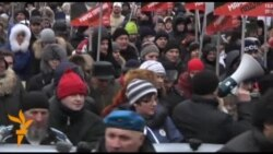 Thousands March In Moscow To Protest Adoption Ban
