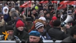 Hiljade Moskovljana u maršu protiv zabrane usvajanja