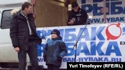 Митинг рыболов в Москве