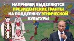 Сколько денег Россия тратит на татарскую культуру?