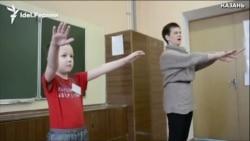 Первый подготовительный класс для аутистов в Казани