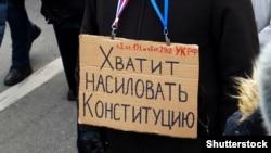 На марше памяти Бориса Немцова в Москве, 29 февраля 2020 года
