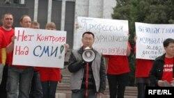 Сөз эркиндигине кысымга каршы митингден. Бишкек, 2010-жылдын 4-майы.